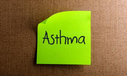 ASTMA jest chorobą nieuleczalną!